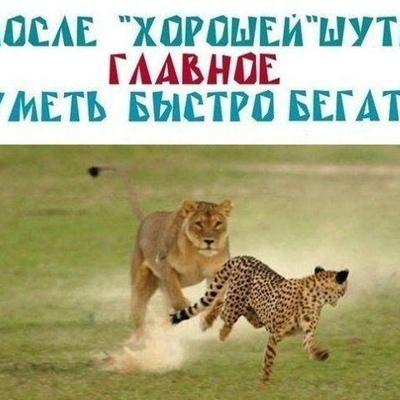 Ризабек Утеубаев, Каскелен