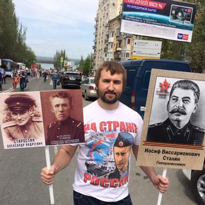 Илья Никишкин, Самара