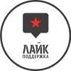 Военный билет | отсрочка | Москва и РФ | ЗАКОННО