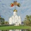 Свято-Покровский Собор г.Минск