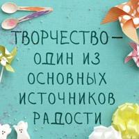 AdilyaMuhametdinova