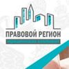 Юрист Воронеж. Юридические услуги. Банкротство