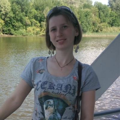Мария Амосова, Чапаевск