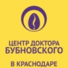 Центр доктора Бубновского в Краснодаре