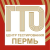 Центр тестирования ВФСК ГТО г.Пермь