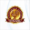 "Кондитерский комбинат ""Кубань"" г. Тимашевск"