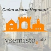 Cайт міста > www.VSEMISTO.info