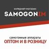 Самогонные аппараты в Москве от Samogonim.com
