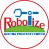 Школа робототехники Robotize (Роботайз) Брянск