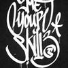 Skill'Z Hip-Hop Shop - Диг, Райт, Брэйк, Эмси!