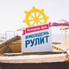 Molodezh Neklinovskogo-Rayona