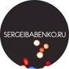 Photo Sergei Babenko. СПб. TFP