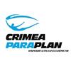 Крым параплан   полёт с инструктором   Подарок