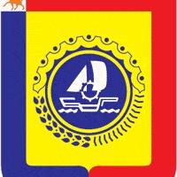 Администрация городского округа города Бор