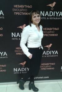 Оля Боднар, Ивано-Франковск