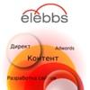 Разработка и поддержка сайтов │ Elebbs Group