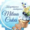 Milena Masterskaya