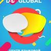 Центр Языковой Подготовки DoGlobal -Магнитогорск