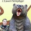 """Деревянная мебель и скульптура  """"Резной медведь"""""""