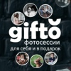 Gifto.by