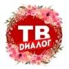 Телеканал «Диалог» | Пикалёвское телевидение