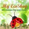 My-EcoShop - магазин натуральной косметики