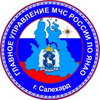 Главное управление МЧС России по ЯНАО
