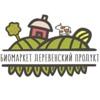 Биомаркет Деревенский Продукт