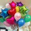 ШарВау! Доставка воздушных шаров