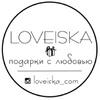 Жвачки Love is 125 грн Киев Украина купить