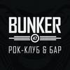 BUNKER47 – РОК-КЛУБ & БАР