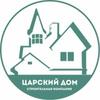 """СК """"Царский Дом"""" г. Владивосток"""