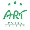 Гостиница АРТ Отель 3* в Москве