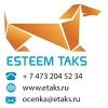ЭСТИМ-ТАКС