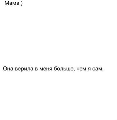 Магомед Смолян, Минск