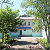Детский дом № 27 п. Солнечный