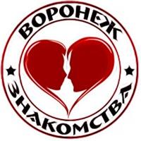 Знакомства Воронеж