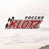 Моторные масла, смазки и топливо KLOTZ RUSSIA