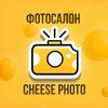 Фотосалон Cheese Photo Щелково