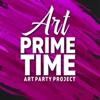 Art Prime Time. Наборы для творчества со смолой