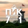 ПИК 701 |  Развлекательный комплекс