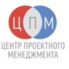 Центр проектного менеджмента РАНХиГС