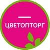 ЦВЕТОПТОРГ Доставка цветов букетов Челябинск