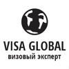 Visa Global - визы в США, Великобританию, Канаду