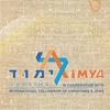 Лимуд Украина