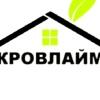 Строительство в Томске: Кровли и Фасады