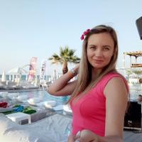ЕкатеринаГаркуша