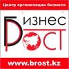 Biznes-Rost Astana