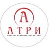 Атри|Двери в Кирове
