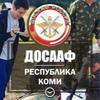ДОСААФ России Республики Коми